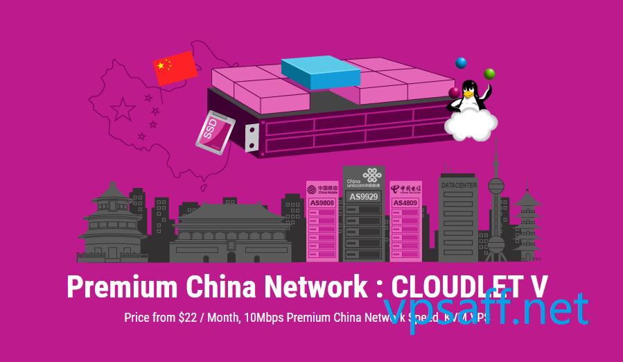 GigsGigsCloud(GGC)2021年最新香港 V(CN2)系列套餐可用优惠码