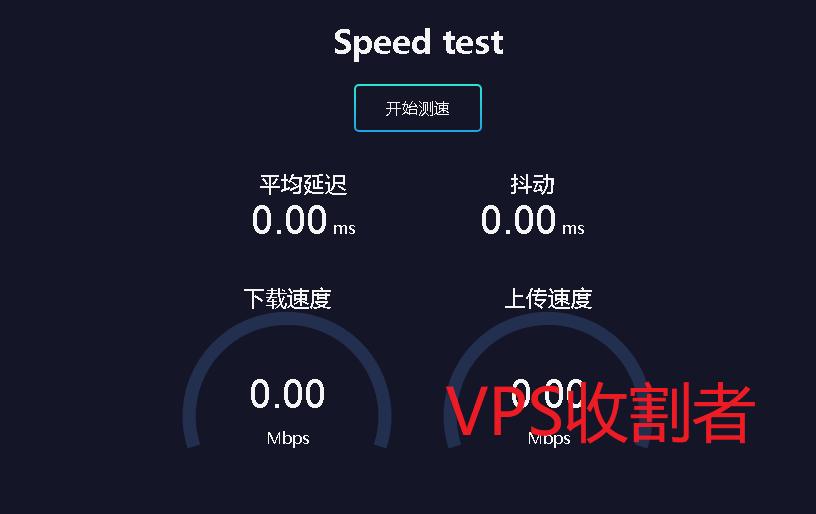 LibreSpeed 魔改 Docker 版