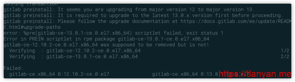 gitlab提示升级错误